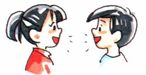 NO Biting Cartoon Clipart Images | High-res Premium Images